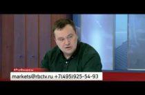 Александр Крапивко — Диверсификация в долларе и рубле (27.01.2017)
