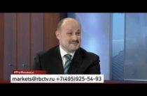 Евгений Волков — Рубль: ЦБ пока не покупает доллары (13.02.2017)