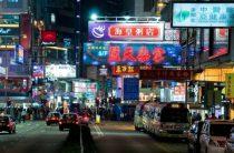 Бизнес в Китае: особенности продвижения в местных поисковых системах