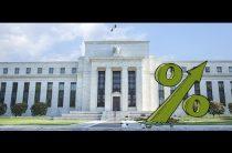 Вот настоящая причина повышения ставок ФРС.