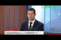 Олейник vs В.П.Гусев — Учебный класс по прогнозу рубля (12.07.2017)