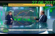 Григорий Бегларян — Рубли в евро сейчас предпочтительней (27.06.2017)