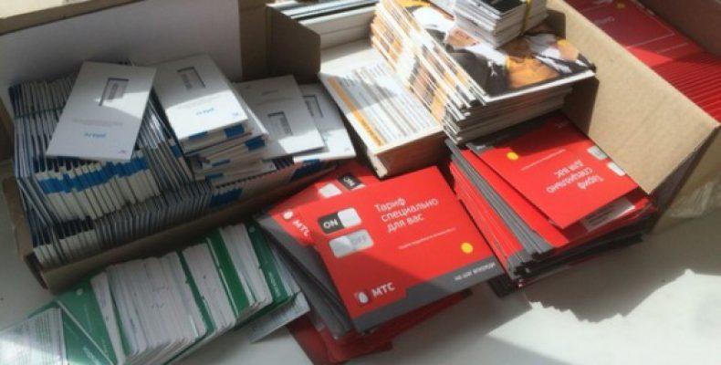 «Интерфакс» рассказал о планах властей ужесточить ответственность за незаконное распространение SIM-карт