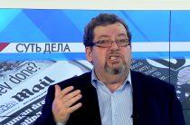 СУТЬ ДЕЛА — «Свобода и объективность печати»