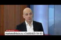 Роман Андреев — Рубль: 48,8 если не будет пробоя 58,9 (20.02.2017)