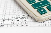 В круге втором: какрефинансировать ипотеку