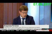 Владимир Потапов — Рублевые инструменты привлекательнее (07.09.2017)