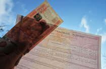 Страховка вместо депозита: чем интересно инвестиционное страхование жизни