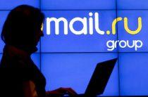MyTarget предложил владельцам платформ управления данными продавать информацию клиентам рекламной сети