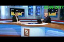 Александр Кузьмин — Как сохранить 1 миллион рублей (22.08.2017)