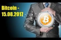 Прогноз BITCOIN — 15.08.2017