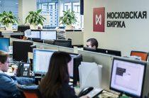 Белые карлики фондового рынка: чьи акции выросли более чемна300%