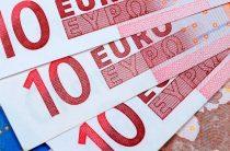 ВолноТрейдинг. Клин по евро (26.04.2017)