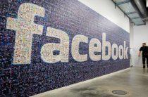 Пользователи пожаловались на проблемы с доступом к страницам в Facebook