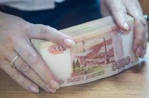 Законы денег: чтоизменится врасходах россиян в2017 году