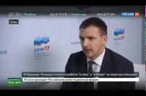 Максим Орешкин — Рубль: курс должен быть 61 (27.02.2017)