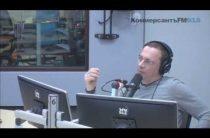 Андрей Кочетков — Рубль: 55 — второй порог терпимости (14.02.2017)