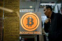 Курс биткоина обвалился более чем на 20% на следующий день после исторического максимума