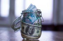 Самыми доходными вложениями ноября стали акции