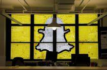 Уволенный сотрудник Snapchat обвинил компанию в завышении данных о количестве пользователей накануне IPO