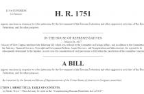 В Конгрессе США зарегистрирован законопроект, который может вызвать бегство из ОФЗ и доллар 100 р.