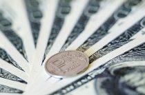 Как изменится курс рубля из-завалютных интервенций Минфина
