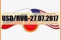 Волновой анализ. ПРОГНОЗ РУБЛЯ / USDRUB — 27.07.2017