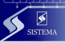АФК Система: обзор после иска Роснефти