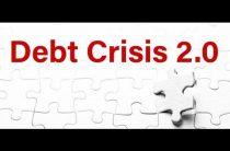 Долговой кризис 2.0: все встаёт на свои места.