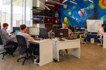 Штаб-квартира: Кемеровский офис ИТ-компаний «ЭТО_»