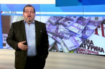 СУТЬ ДЕЛА -«Елена Батурина обеднела еще на 100 млн евро»