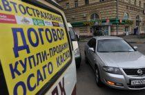Попали вкаско: начточаще всего жалуются застрахованные водители