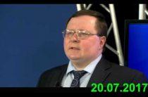 Александр Разуваев — Доллар может вырасти до 70 рублей (20.07.2017)