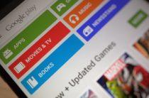 Google скрыла введённый с 2017 года НДС в последний этап оплаты в Google Play