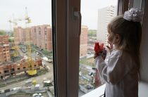 Ипотечный рынок: гдесамые выгодные кредиты напокупку жилья