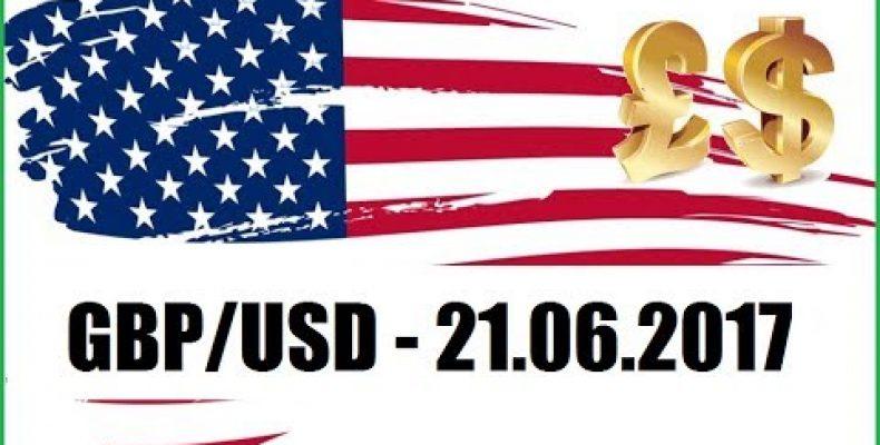 ПРОГНОЗ ФОРЕКС. GBP/USD — 21.06.2017