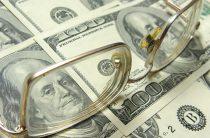 Предпраздничные колебания: каким будет курс доллара на этой неделе
