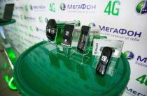 Сервисы «Мегафона» оказались частично недоступны из-за аварии в московском ЦОДе