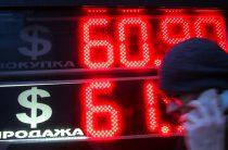 Почему рубль может ослабнуть кконцу недели