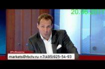 Максим Шеин — Бежать ли сейчас из рубля (20.06.2017)