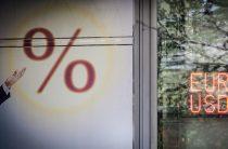 Куда ОПЕК иФРС ведут российского валютного вкладчика