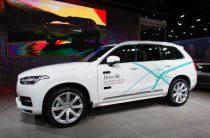 На какие компании из автомобильной индустрии стоит обратить внимание в 2017 году — Мнение авторов The Verge