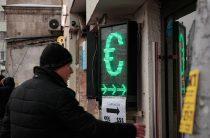 Почему евро будет стоить 65 руб. к концу февраля