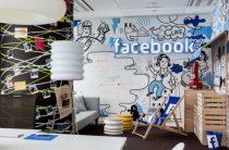Facebook выплатил российскому программисту рекордные $40 тысяч за найденную уязвимость