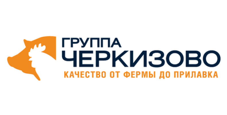 Черкизово раскрывает дивиденды за 2016 год