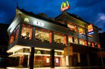 McDonald's продаст 80% бизнеса в Китае за $2 млрд
