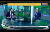 Александр Кореевский — Рубль: нижний уровень 58 (18.01.2017)