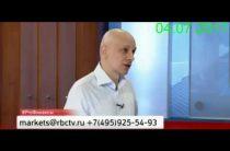 Роман Андреев — Рубль: при пробое 60,9 на 65-70 или рост до 54, даже 48 (04.07.2017)