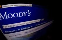 Moody's улучшило прогноз по рейтингу российских государственных облигаций с «негативного» на «стабильный»