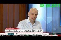 Роман Андреев — Рубль: вариант на 55 — пока живой (08.08.2017)